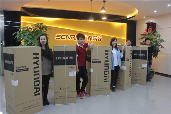五名同事获得了HYUNDAI冰箱一台