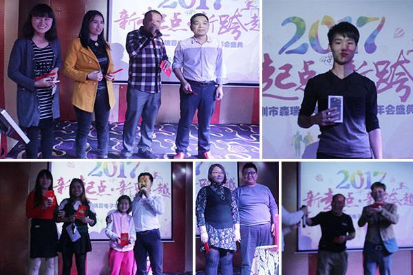 多位同事获得了公司和供应商赞助的各种红包大奖